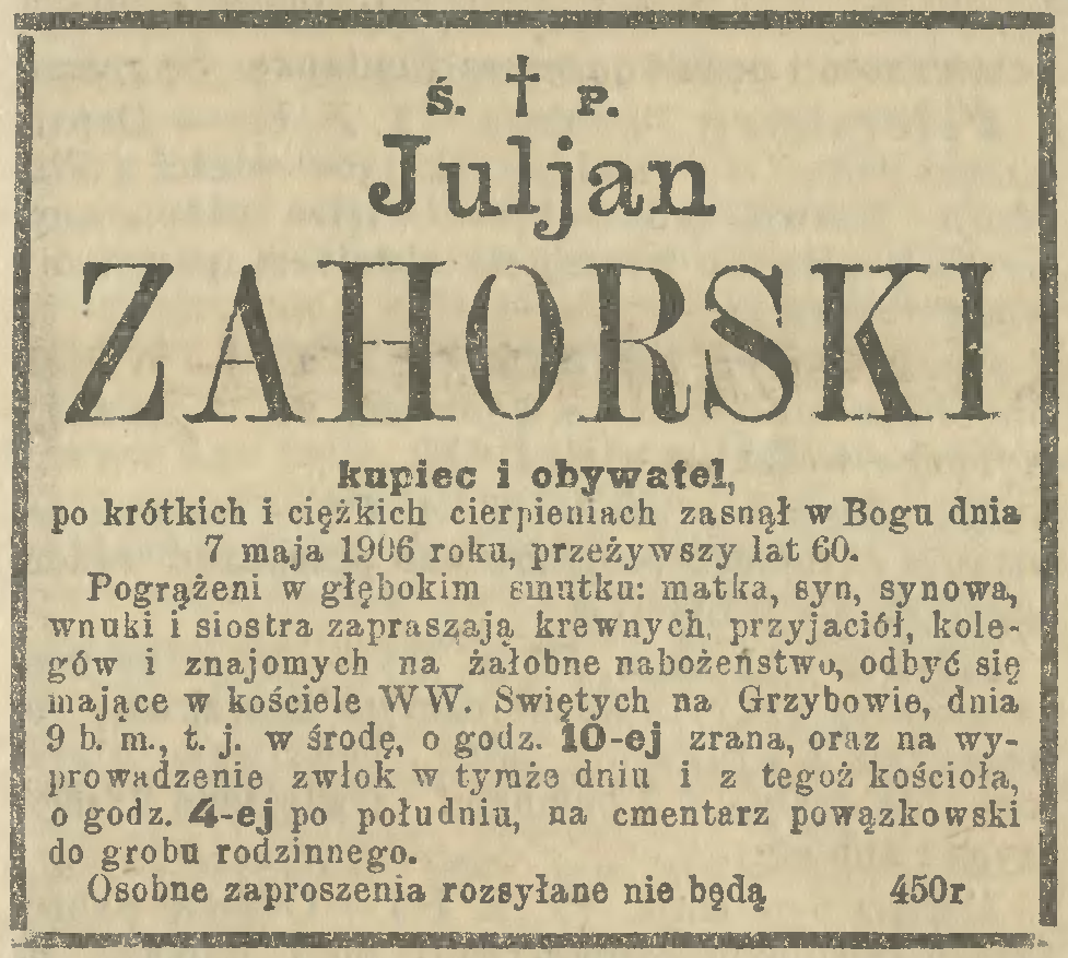 Julian Seweryn Zahorski